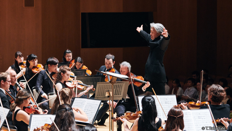 July 14 (Sun.) Orchestra Concert in Yokohama